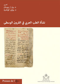 The Contruction of Medieval Arab medicine