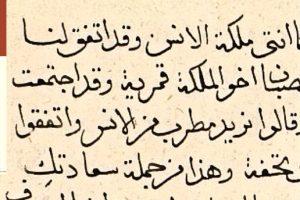 medieval Arab medicine